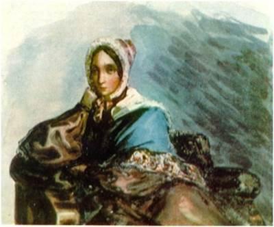 Княгиня Лиговская