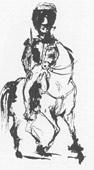 Конногренадер. 1832 г.)